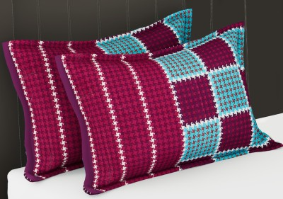 Just ₹99 Cushion Covers From Metro Living