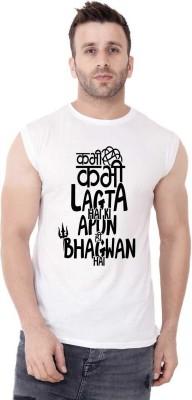 Broyz Printed Men Round Neck White T-Shirt