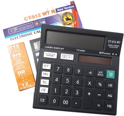 CT-512 Majestic Basket Business & Financial Calculator With Dual Power DIGIT FINANCIAL & BUSINESS CALCULATOR WITH TWO WAY POWER Financial...