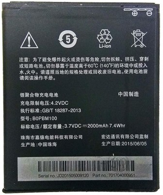 GIFFEN Mobile Battery For  HTC Desire 616