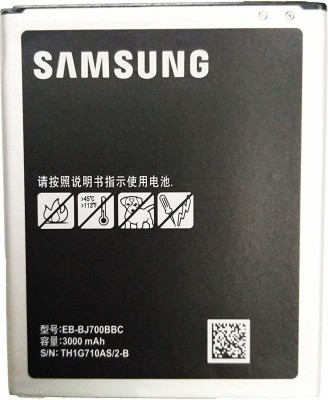 NEW Mobile Battery For samsung samsung galaxy on7 / on7 pro