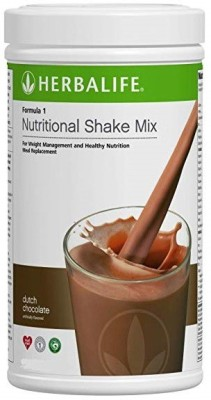 Herbalife Products Price List India: Upto 50% Off Offers