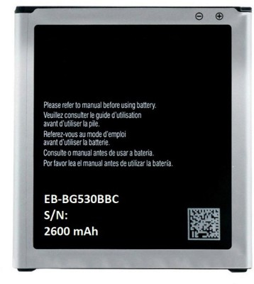 Shop New Mobile Battery For Shop New Galaxy Grand Prime SM-G530H | SM-G530HZWDINS/INU | EB-BG530BBE | 2600mAh