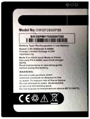 RJR Mobile Battery For Panasonic P88 DWSP2600P88 2600mAh