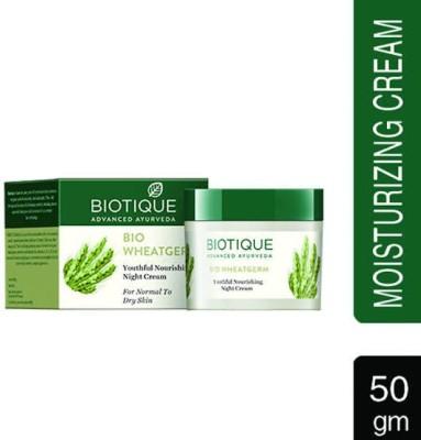 Biotique BIO WHEATGERM NIGHT CREAM(50 g)