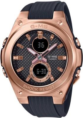 CASIO B213 Baby-G ( MSG-C100G-1ADR ) Analog-Digital Watch - For Women