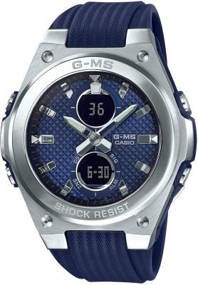 CASIO B215 Baby-G ( MSG-C100-2ADR ) Analog-Digital Watch - For Women