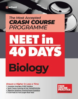 40 Days Crash Course for Neet Biology(English, Paperback, unknown)