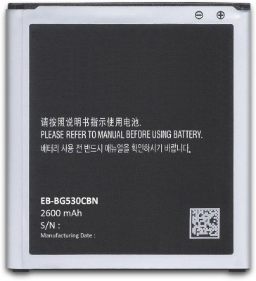 Smart Mobile Battery For SAMSUNG Galaxy Grand Prime Plus
