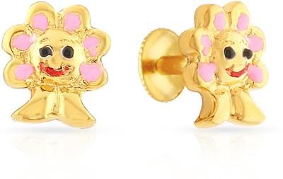 Malabar Gold and Diamonds ERKDNOSG003 Yellow Gold 22kt Stud Earring