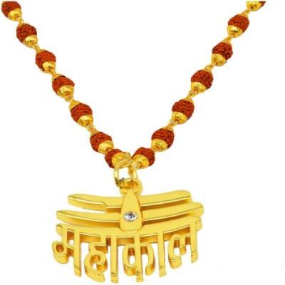 New Vastra Lok Mahakal pendent with clipped Rudrakash Gold-plated Brass Locket Set