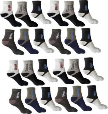 kit king Men's Ankle Length(Pack of 12)