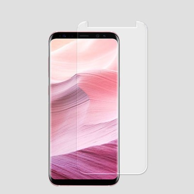 YuBingo Impossible Screen Guard for Samsung Galaxy S8(Pack of 1)