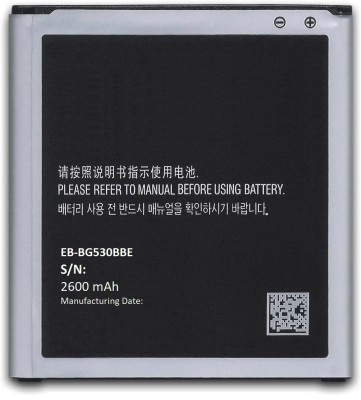 TRADUSS Mobile Battery For Samsung Galaxy On5/On5 Pro