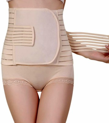 Metreno Postpartum Belly Band Pregnancy Belt Belly Belt Maternity Postpartum(Beige)