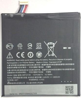 VBEST Mobile Battery For  HTC DESIRE 828 - BOPJX100