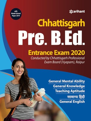 What is the best  aheli publication m.ed books for You in 2021