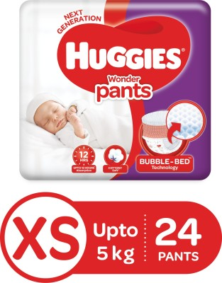 Huggies Ultra soft pants diapers - XS  (24 Pieces)