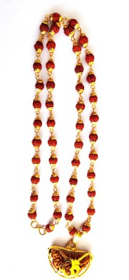 DCASE Khushal presents Rudraksha Are Said To Be Very Effective For Controlling High Blood Pressure And The Fear Of Untimely Death Disappears. A Rudraksha with Represents Lord Shiva Rudraksha Himself. Give a touch of glamour to your ensemble with this fashionable Pendant from Rich & Famous elegant an