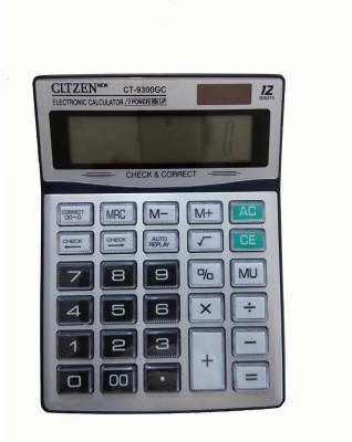 Gltzen Premium Quality Big Display/Big Button 12 Digit Mirror Button Calculator Basic Calculator(12 Digit)