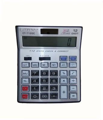 Gltzen 12 Digit Mirror Button Basic Calculator(12 Digit)