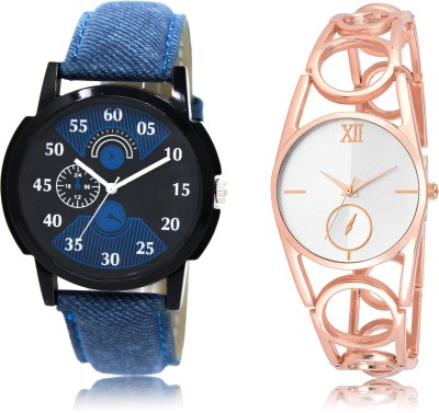 CIGATI ATTRACTIVE & TRENDY ANALOGUE WITH METAL STRAP COMBO WATCHES FOR MEN & WOMEN 02_213 DUAL TONE WHITE & ROSE GOLD COMBO WATCHES FOR FESTIVAL_PARTY_DIWALI_HOLI_BIRTHDAY GIFT SPECIAL COMBO WATCHES FOR GIRLS & BOYS Analog Watch  - For Couple