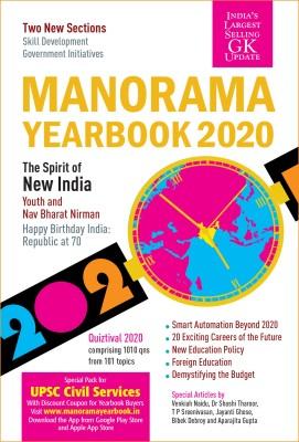 Up to 70% Off School Books Arun Sharma, S.P Bakshi, ..
