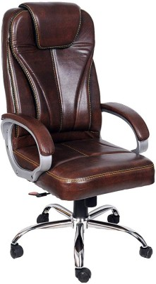 Flipkart Perfect Homes Reclining Leatherette Office Executive Chair(Brown)
