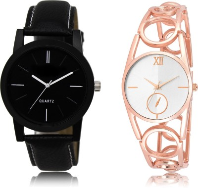 Cigati FANCY METAL STRAP WITH TRENDY ANALOGUE DIAL COMBO WATCH FOR GIRLS & BOYS 05_213 ATTRACTIVE ROSE GOLD COMBO WATCH FOR FESTIVAL_PARTY_DIWALI_HOLI_WEDDING_BIRTHDAY_VALENTINE GIFT SPECIAL COMBO WATCH FOR MEN & WOMEN Analog Watch  - For Couple