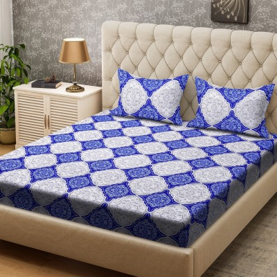 Bombay Dyeing 136 TC Polyester Double Motifs Bedsheet   (Pack of 1, Blue, Grey)