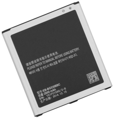 MAJISHA MULTI STORE EB BG530BBC Battery