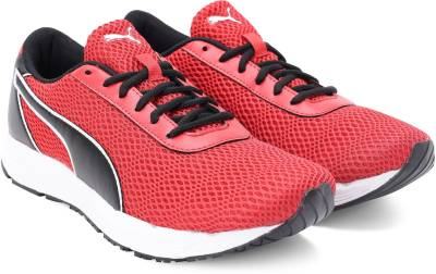 Puma Metal Knit Running Shoes For Men