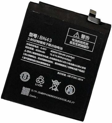Longan Mobile Battery For XIAOMI Redmi Note 4