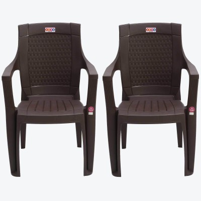 AVRO furniture 7756 Matt and Gloss Set Of 2 Chairs WITH 1 YEAR GUARANTEE Plastic Outdoor Chair(Brown, Set of 2)