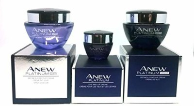 AVON Eye and Lip Cream + Day Cream + Night Cream SET(15 ml)