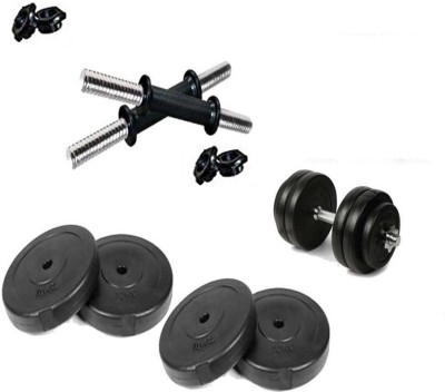 Body Grip BODYGRIP 18 KG HOME GYM KIT 2.5 KG X 4 + 2 KG X 4 and 2 Dumbbell Rod 14 Inches Gym & Fitness Kit