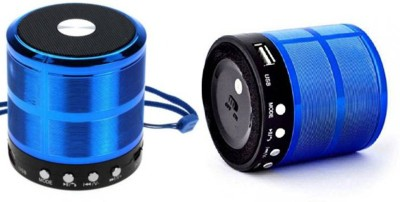 Brown Bee BS-887 Wireless Bluetooth Speaker Good Quality Sound And Deep Bass ( Blue ) 5 W Bluetooth Speaker(Blue, Mono...