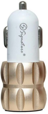 Signature 2.1 Amp Turbo Car Charger Gold, White Signature Car Mobile Chargers