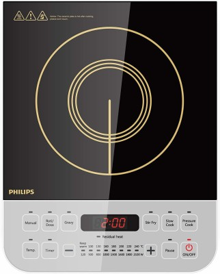 Philips Viva Collection HD4928/01 2100-Watt Induction Cooktop Induction Cooktop(Black, Push Button)