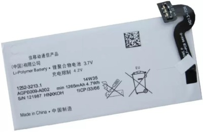 Giffen Mobile Battery For SONY Xperia Sola