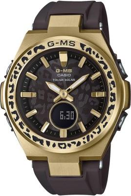 Casio BX180 (MSG-S200WLP-5ADR) Baby-G Analog-Digital Watch - For Women
