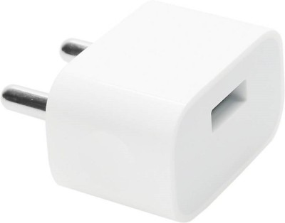 Datalect Fast Charging Adapter Compatible for i/ phone 1 A Mobile Charger White Datalect Wall Chargers