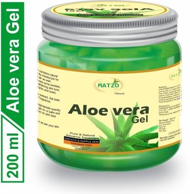Matzo Natural Organic 100% Pure Aloe Vera Gel for For Young and Radiant Skin, Face and Hair, Paraben Free SLS...