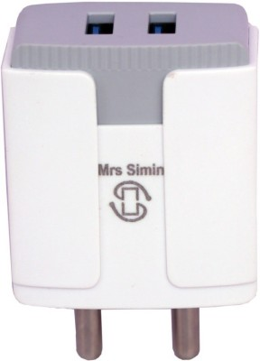 mrs simin BGU1 2.8 A Multiport Mobile Charger(White)