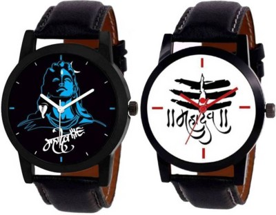 Inflame Enterprise Analog Watch   For Boys Inflame Enterprise Wrist Watches