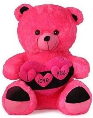 SUN AND STAR CREATIONS valentine TRIPLE HEART teddy bear love   45 cm Multicolor SUN AND STAR CREATIONS Soft Toys