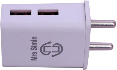 mrs simin Side USB Fast 2.8 Amp Dual Port Fast Charging Mobile Charger 2.8 A Multiport Mobile Charger(White)