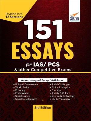 151 Essays for IAS/ Pcs & Other Competitive Exams(English, Paperback, unknown)