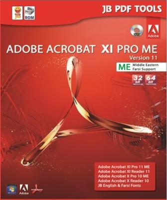 adobe Acrobat XI Pro 2 DVD