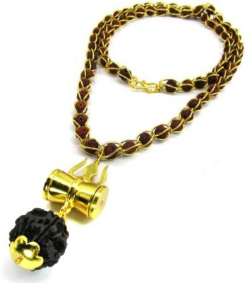 SHIV MART Shiv Shakti Kavach 5 Mukhi Rudraksha Mala Unique and Rare Collection for Unisex Gold-plated Plated Brass Chain